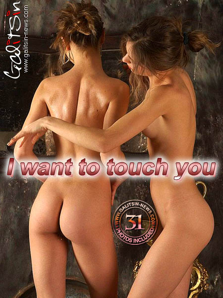 Twins - `I Want To Touch You` - by Galitsin for GALITSIN-NEWS