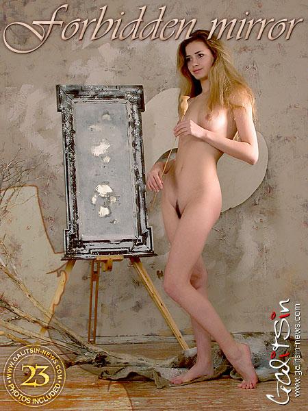 Natali - `Forbidden Mirror` - by Galitsin for GALITSIN-NEWS