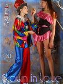 Vanna - Clown In Love