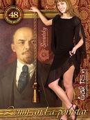 Lenin And A Pornstar