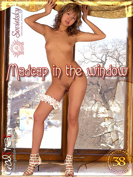 Dunyasha - `Madcap In The Window` - by Galitsin for GALITSIN-NEWS