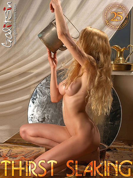 Zlata - `Thirst Slaking` - by Galitsin for GALITSIN-NEWS