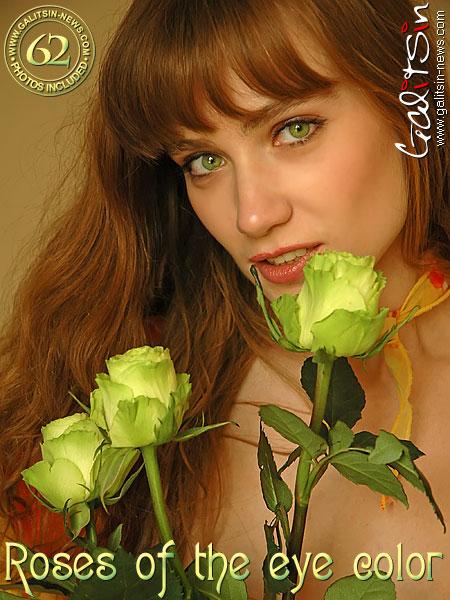 Sandra - `Roses Of The Eye Color` - by Galitsin for GALITSIN-NEWS
