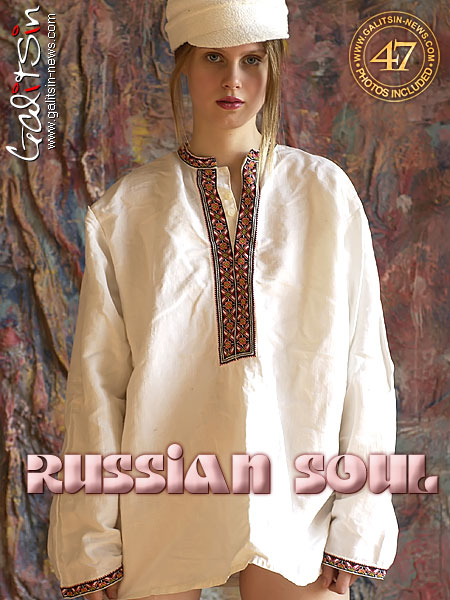 Alexa - `Russian Soul` - by Galitsin for GALITSIN-NEWS