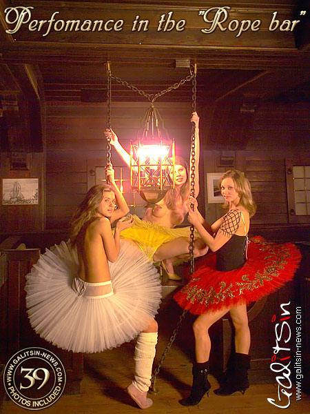 Kelly & Olesya & Sindy - `Perfomance In The Rope Bar` - by Galitsin for GALITSIN-NEWS