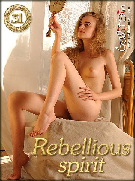 Heline - `Rebellious Spirit` - by Galitsin for GALITSIN-NEWS