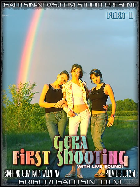 Gera & Katia & Valentina - `Gera First Shooting - Part II` - by Galitsin for GALITSINVIDEO