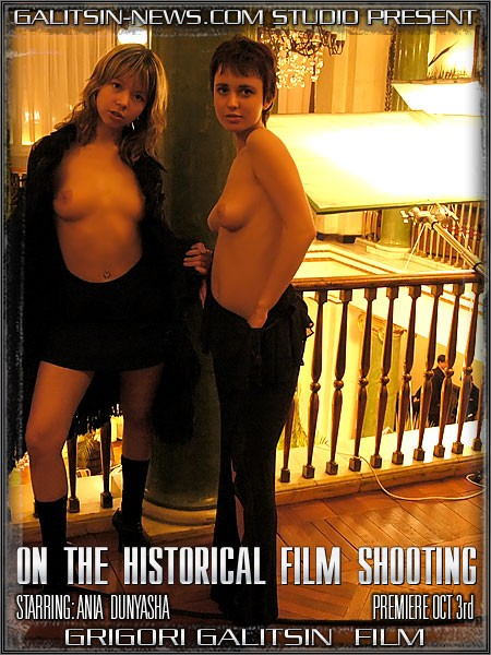 Ania & Dunyasha - `On The Historical Film Shooting` - by Galitsin for GALITSINVIDEO