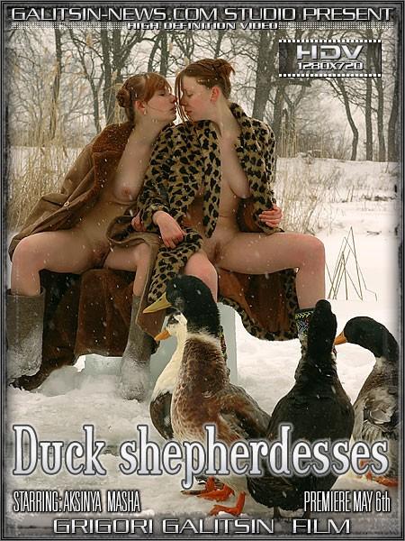 Aksinya & Masha - `Duck Shepherdesses` - by Galitsin for GALITSINVIDEO