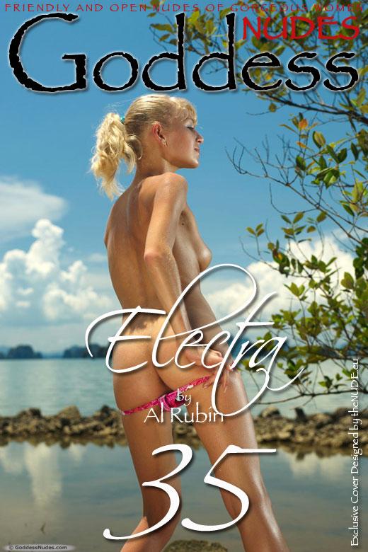 Electra - `Set 2` - by Al Rubin for GODDESSNUDES