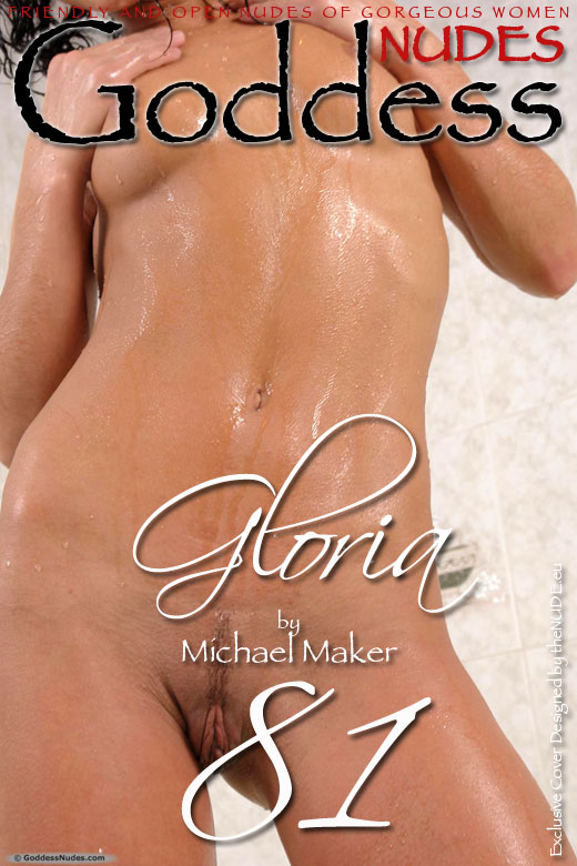 Gloria - `Set 1` - by Michael Maker for GODDESSNUDES