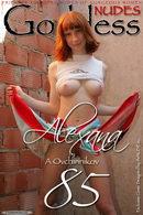 Alexana - Set 3
