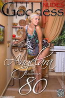 Angelara - Set 1
