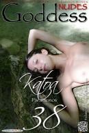 Katoa - Set 13