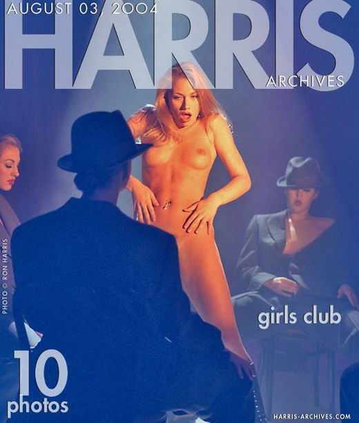 `Girls Club` - by Ron Harris for HARRIS-ARCHIVES