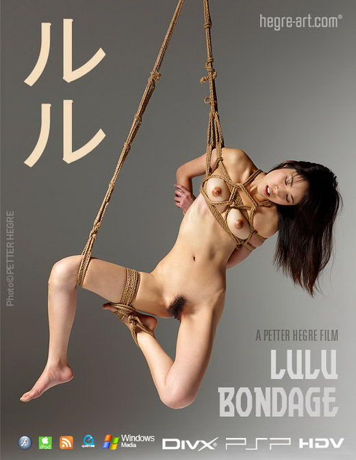 Lulu - `#387 - Bondage` - by Petter Hegre for HEGRE-ART VIDEO