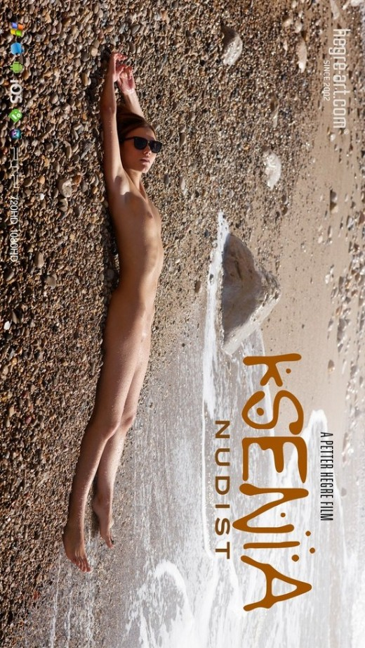 Ksenia - `#451 - Nudist` - by Petter Hegre for HEGRE-ART VIDEO