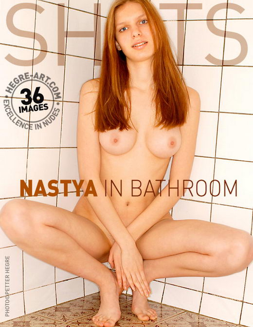 Nastya - `In Bathroom` - by Petter Hegre for HEGRE-ART