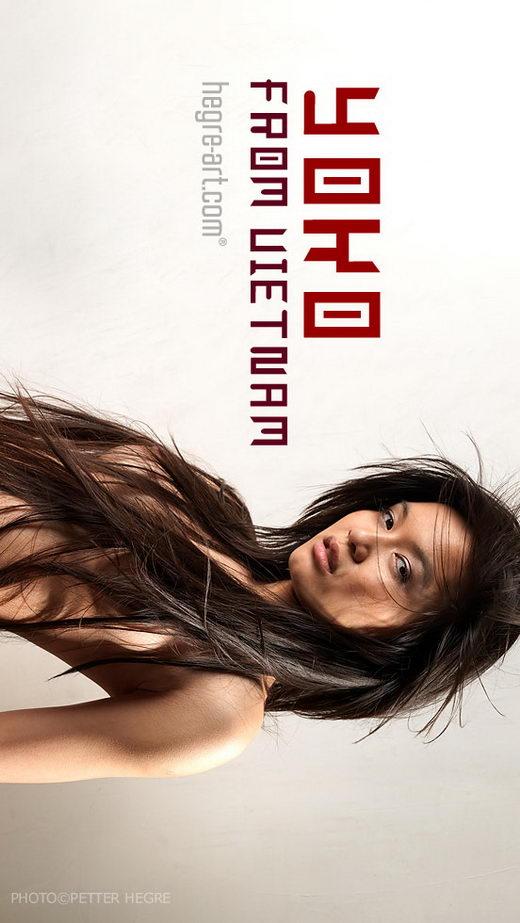 Yoko - `From Vietnam` - by Petter Hegre for HEGRE-ART