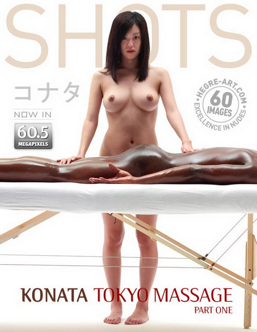 Konata - `Tokyo Massage - Part 1` - by Petter Hegre for HEGRE-ART