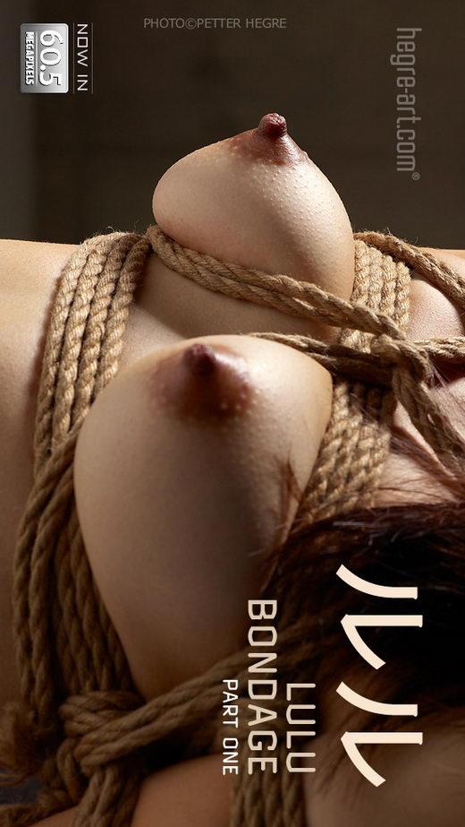 Lulu - `Bondage Part1` - by Petter Hegre for HEGRE-ART
