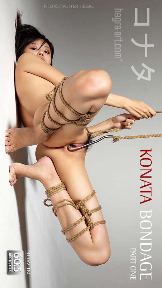 Konata - `Bondage - Part 1` - by Petter Hegre for HEGRE-ART
