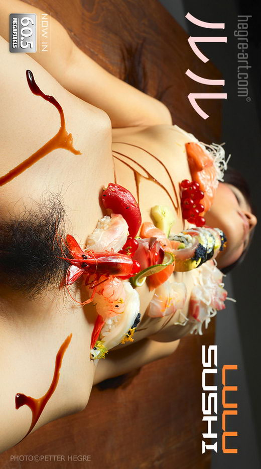 Lulu - `Sushi` - by Petter Hegre for HEGRE-ART