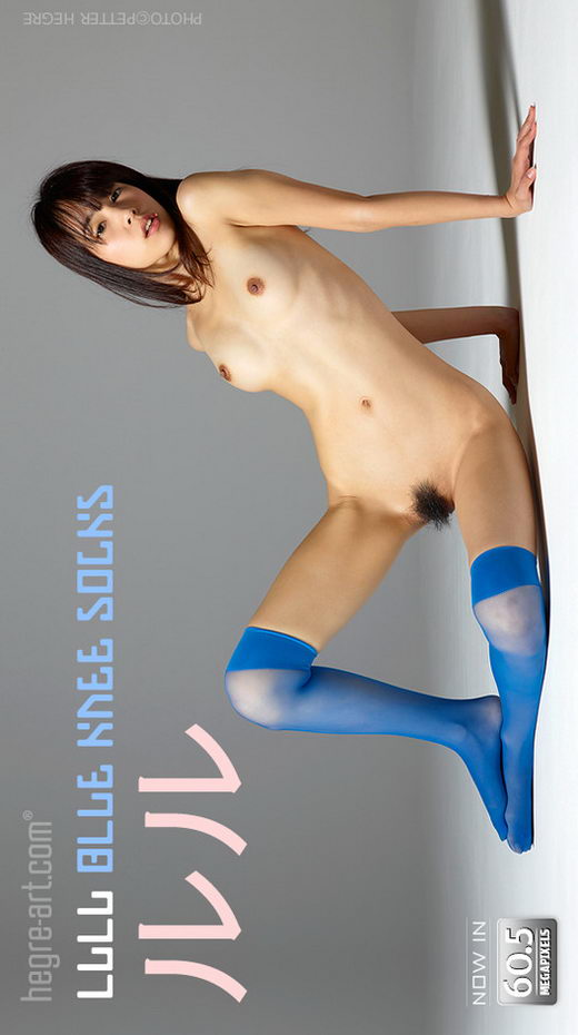 Lulu - `Blue Knee Socks` - by Petter Hegre for HEGRE-ART