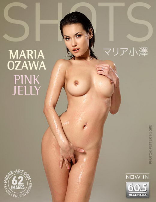 Maria Ozawa - `Pink Jelly` - by Petter Hegre for HEGRE-ART