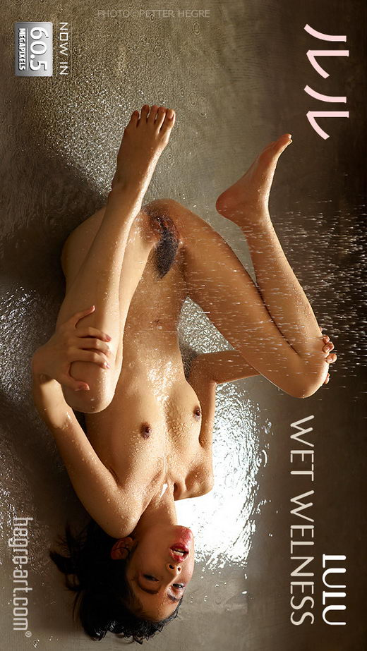Lulu - `Wet Wellness` - by Petter Hegre for HEGRE-ART