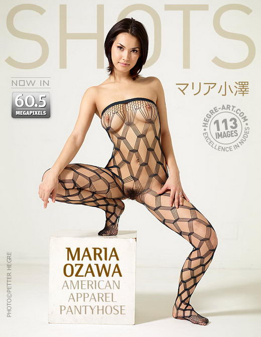 Maria Ozawa - `American Apparel Pantyhose` - by Petter Hegre for HEGRE-ART