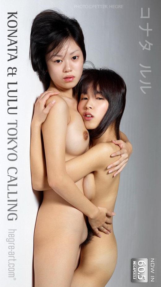 Konata & Lulu - `Tokyo Calling` - by Petter Hegre for HEGRE-ART