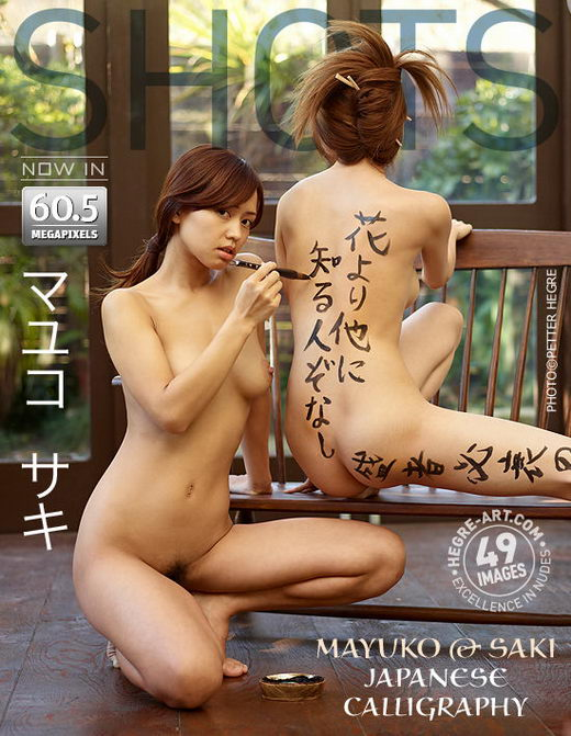 Mayuko & Saki - `Japanese Calligraphy` - by Petter Hegre for HEGRE-ART