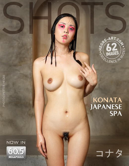 Konata - `Japanese Spa` - by Petter Hegre for HEGRE-ART