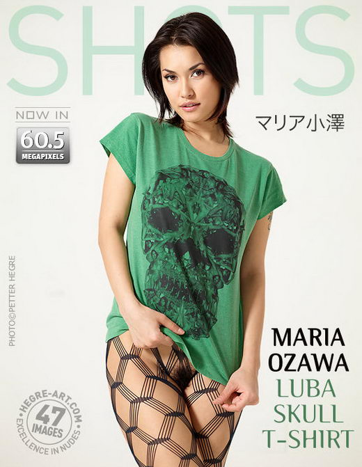 Maria Ozawa - `Luba Skull T-Shirt` - by Petter Hegre for HEGRE-ART
