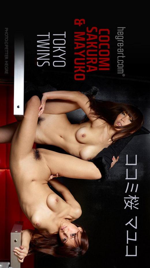 Cocomi Sakura & Mayuko - `Tokyo Twins` - by Petter Hegre for HEGRE-ART