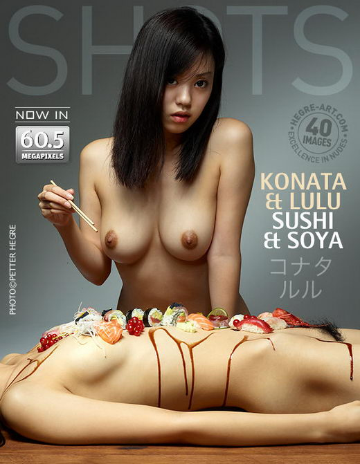 Konata & Lulu - `Sushi And Soya` - by Petter Hegre for HEGRE-ART