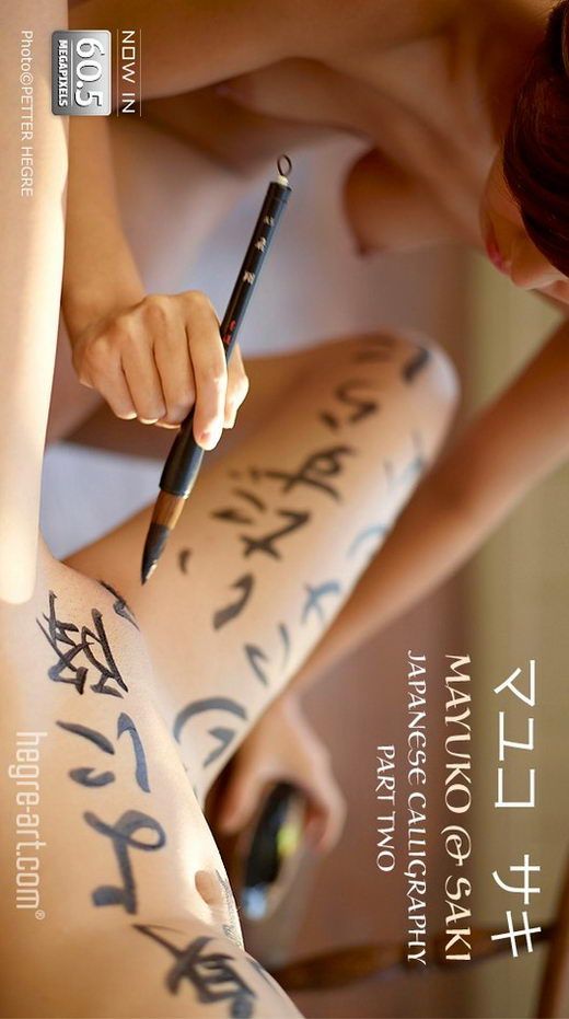Mayuko & Saki - `Japanese Calligraphy - Part 2` - by Petter Hegre for HEGRE-ART
