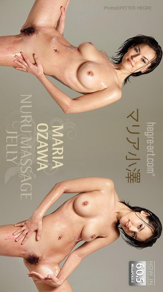 Maria Ozawa - `Nuru Massage Jelly` - by Petter Hegre for HEGRE-ART