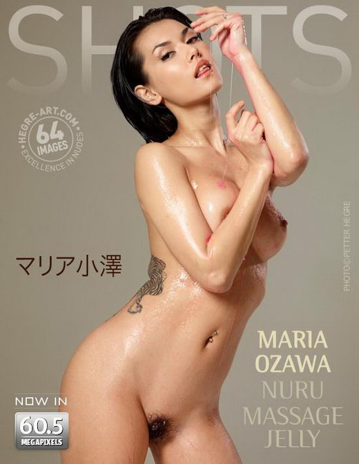Maria Ozawa - `Nuru Massage Jelly` - by Petter Hegre for HEGRE-ART