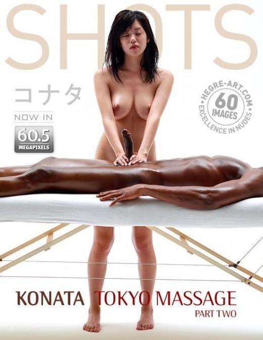 Konata - `Tokyo Massage - Part 2` - by Petter Hegre for HEGRE-ART