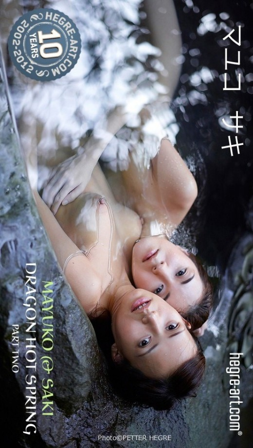 Mayuko & Saki - `Dragon Hot Spring - Part Two` - by Petter Hegre for HEGRE-ART