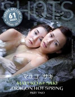 Mayuko  from HEGRE-ART