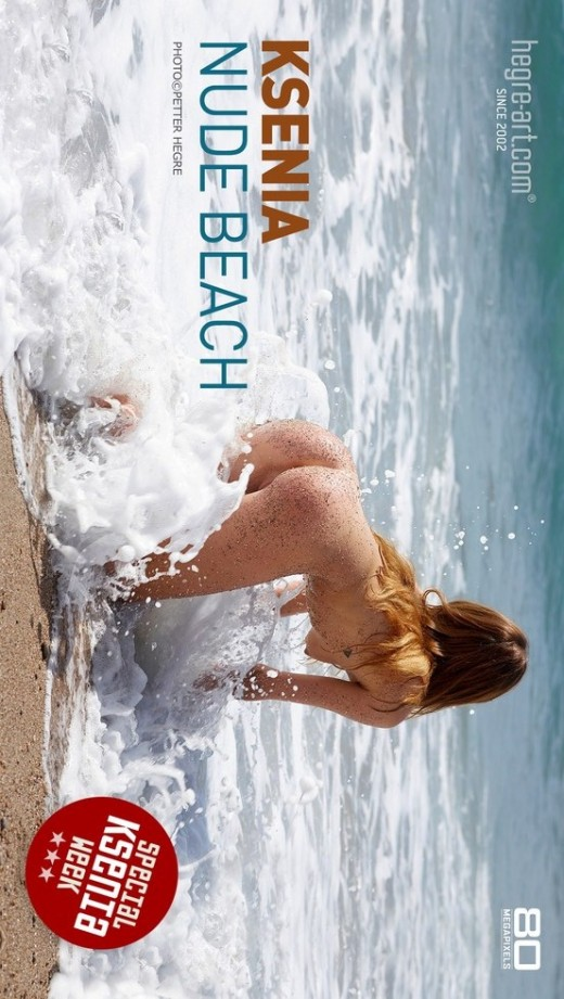 Ksenia - `Nude Beach` - by Petter Hegre for HEGRE-ART