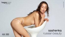 Sashenka  from HEGRE-ART