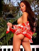 Kina Kai in Tropic of Capricorn gallery from HOLLYRANDALL by Holly Randall
