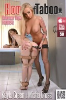 Sadistic Lady Doctor Binds And Spanks Female Patient, Part 2