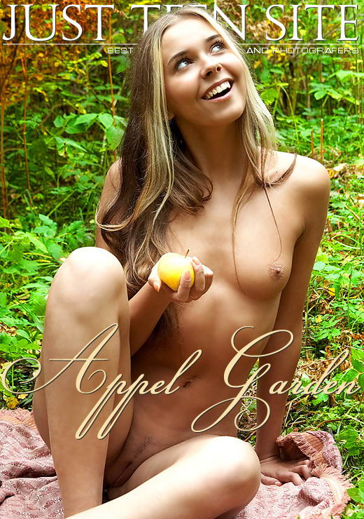 Katee - `Apple Garden` - by Peter Porai-Koshits for JTS ARCHIVES