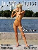 Daria - Smolny
