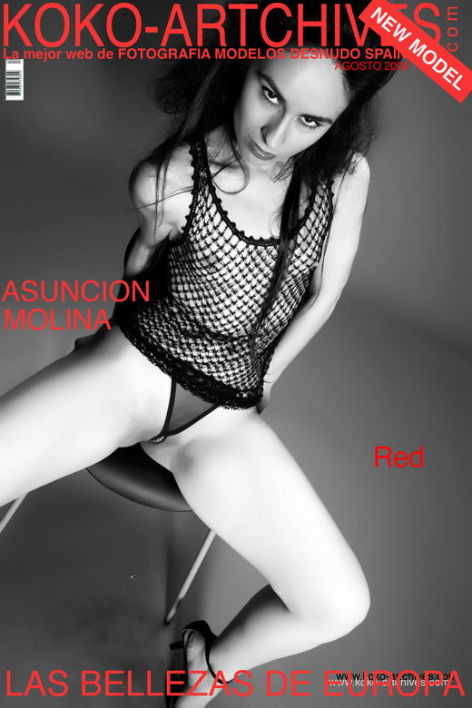 Asuncion Molina - `Red` - by Kote Cabezudo for KOKO ARCHIVES